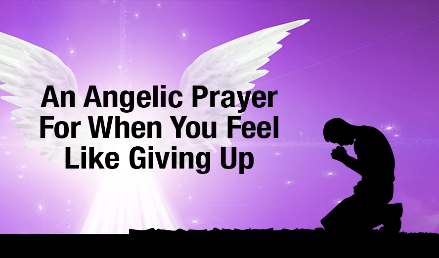 pray-give-up-1